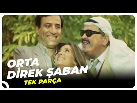 Ortadirek Şaban Türk Filmi