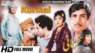 KURMAI (1968 FULL MOVIE) - SAWAN & ZULFI - OFFICIAL PAKISTANI MOVIE