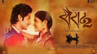 Sirat Part 2 Trailer