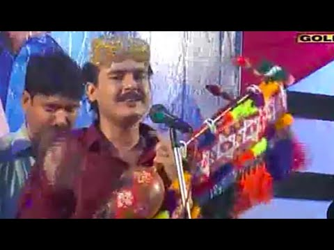 Xxx Mp4 Bachan Jehro Nahiyan Mehboob Mirjat Album 79 Bahar Gold Production 3gp Sex