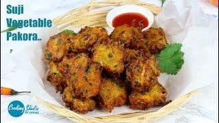 সুজি ও শীতের সবজি দিয়ে ক্রিস্পি পাকোড়া | Suji Pakora | Rava Pakora | Vegetable Suji Pakora | pakora