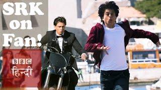 Shahrukh Khan on movie Fan (BBC Hindi)