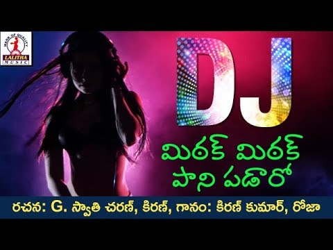Xxx Mp4 Super Hit Banjara DJ Songs Matak Matak Banjara DJ Song Lalitha Audios And Videos 3gp Sex