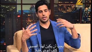 Zee Aflam | عالم بوليوود - الحلقة 45 ( سيدهارث مالهوترا) - مقطع 2