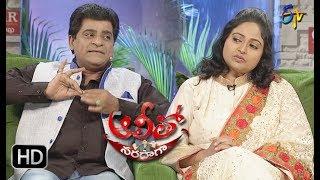 Alitho Saradaga   26th June 2017   Divya Vani   Full Episode   ETV Telugu