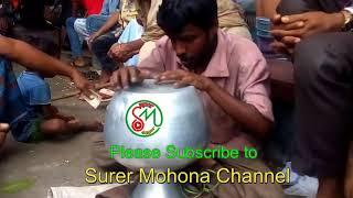 রাজিব কানার মন মাতানো গান- ওহে লাল চান নৌকার মাঝি।। O he lal chan by rajib kana