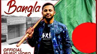 Sha Vlimpse - Bangla [Official Music Video]
