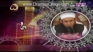 Aulaad Ki Tarbiyat Latest Bayan Maulana Tariq Jameel December 2015   Series of Bayan #8   Best Play