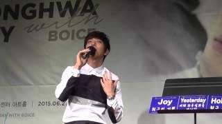 【justJYH&JYH-Weibar】 해피 용화데이 생일파티 풀버전 Happy Yonghwa Day - Full ver. 2015.06.21