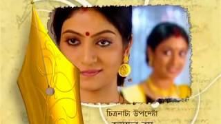 Lojjaboti-I(Sahityer Sera Somoy) Directed By Parthasarathi Bhattacharjee