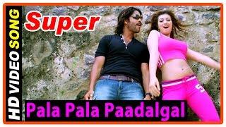 Super Tamil Movie | Songs | Pala Pala Paadalgal song | Nagarjuna | Ayesha Takia