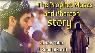 Best Quran recitation to The Prophet Moses and Pharaoh