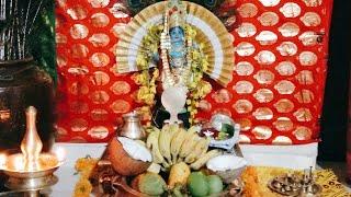 Vishu kani Decoration