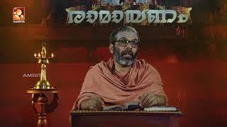 Ramayanam | Swami Chidananda Puri | Ep:129 | Amrita TV [2018]