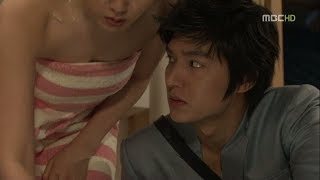 Lee Min Ho Funny Moments Shower Scene
