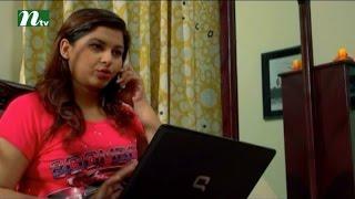 Bangla Natok Aughoton Ghoton Potiyoshi (অঘটন ঘটন পটিয়সী) l Episode 54 I Prova, Jenny, Mishu Sabbir