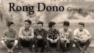 Rong dono By Rakib Musabbir (2017)