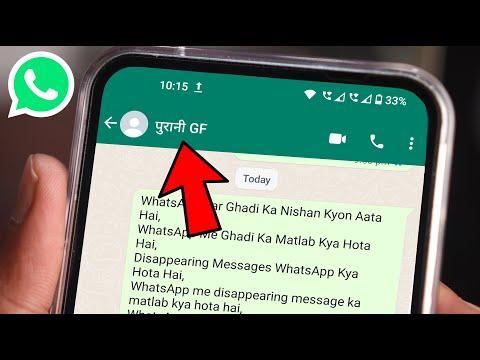 Xxx Mp4 WhatsApp में कब Online आये Or कब गए किसी को कुछ पता नहीं चलेगा 3gp Sex