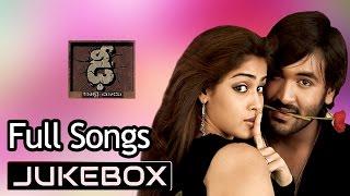 Dhee Telugu Movie Songs Jukebox ll Vishnu, Genelia D'Souza
