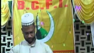 URS of Hazrat Khwaja Sayed Faqir Mohammed Shah (R.A) India 2016- Mushaira