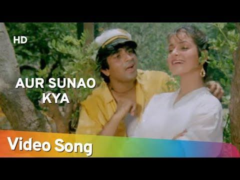 Xxx Mp4 Aur Sunao Kya HD Chor Pe Mor 1990 Karan Shah Neelam Hindi Romantic Song 3gp Sex