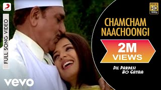 Dil Pardesi Ho Gaya - Aaj Humne Aapke Liye Video