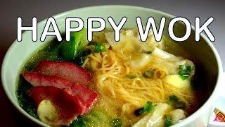 香港點心 Dim Sum : Wonton with Char Siu Noodle Soup