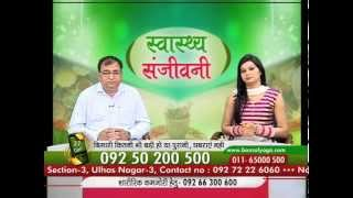 How to Cure Harnia | Can Hernia be Cured Without Surgery