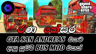 Ranakesara Bus Mod In Gta Sanandreas  | Sri Lankan Bus Mods For GTA Sanandreas | Vihanga Gaming Show