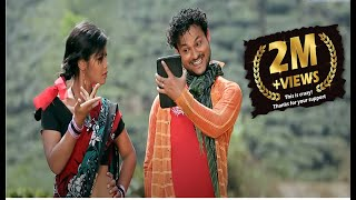 Latest Assamese Song - Android Mobile Hatot Loi Jam Ture Gharaloi..