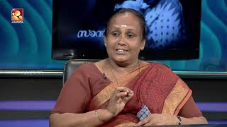 Kathayallithu Jeevitham | Surya & Ganesh Case | Episode #01 | 15th Nov [ 2018 ]