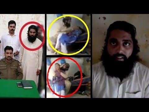 Latest Pakistani News Updates Today | Masoom Bachi Ki Zindagi Barbad Karnay walay Molvi ki New Video