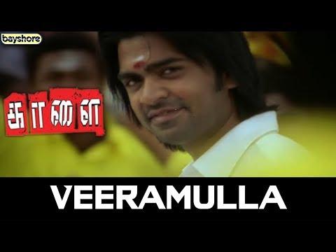 Xxx Mp4 Kaalai Veeramulla Video Song STR Vedhika Lal 3gp Sex
