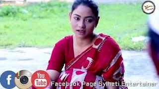 Sylheti Kotai Miah (সিলেটি কটাই মিয়া)