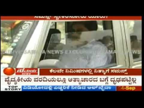 Summons served on Nithyananda for medical test  - Samaya News 4th Sept 2014
