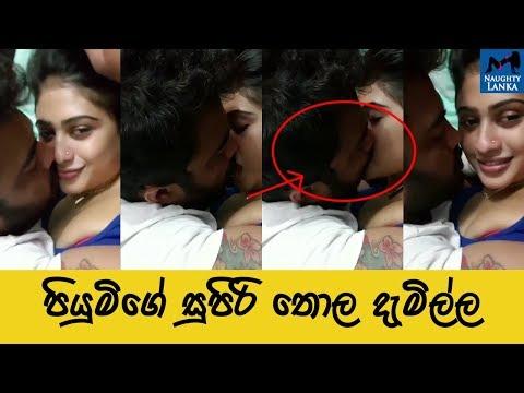 Xxx Mp4 Piumi Hansamali Hot Kissing Video 3gp Sex