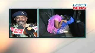 Miscreants Molested Girl In Rayagada