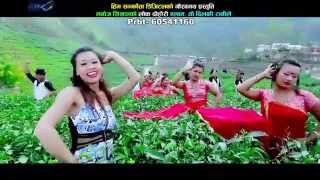 Yo Dilaki Ranile   Full Song   Manoj Shinkhada & Sunita Lamichhane   Him Samjhauta Digital