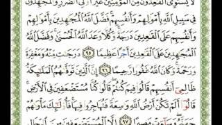 004 - سورة النساء - ناصر القطامي.flv