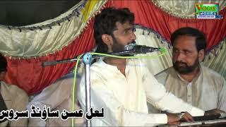 Mujahid Mansoor Malangi new song 6