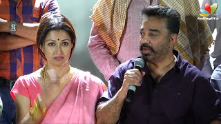 Press Interaction: Kamal answers whether Gautami or Meena is Best | Papanasam Success Meet
