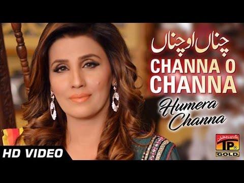 Xxx Mp4 Channa O Channa Humera Channa Hits Song Latest Punjabi And Saraiki Song 3gp Sex