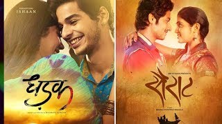 Sairat Movie Hindi Remake |  Dhadak Movie |  First Look | BMF