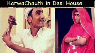 मारवाड़ी पति पत्नी की करवा चौथ । Mangi RajpuT