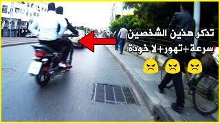 شاهد مذا يحدث في الطريق خلال رمضان | حوادث و لقطات مضحكة !