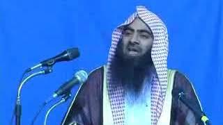 Islamic bayan