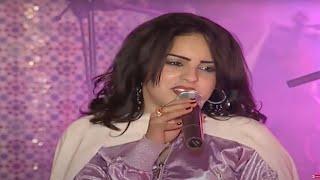 NADIA LAAROUSSI - WA BELGHO SLAMI | Rai chaabi - 3roubi - راي مغربي -  الشعبي