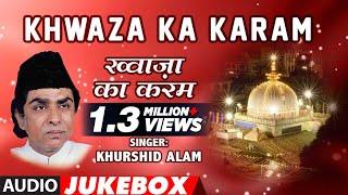 Khwaza Ka Karam Full (HD) Songs || Aslam Sabri || T-Series Islamic Music