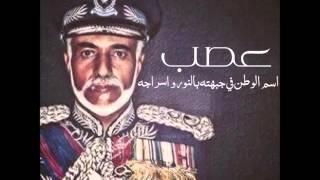 قبس - قصيدة وطنية 45  - الشاعر راشد الهنداسي - 18 نوفمبر - فصيحة ونبطية 2015