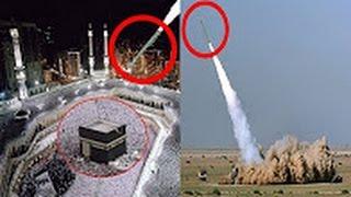 حقيقة الصاروخ الذي أطلقه الحوثيين تجاه مكة المكرمة